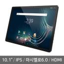 10.1형 IPS 듀얼WiFi 마시멜로 HDMI 태블릿pc 레전드A