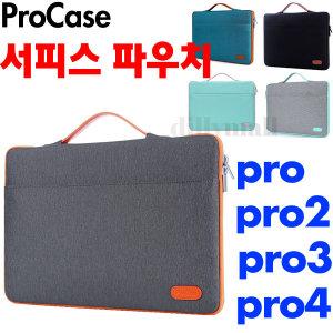 프로케이스  서피스프로 파우치/프로4/프로3/프로2