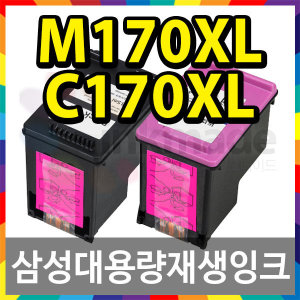 INK-M170 잉크 INK-C170 SCX-1360 1365W SL-J1760FW W