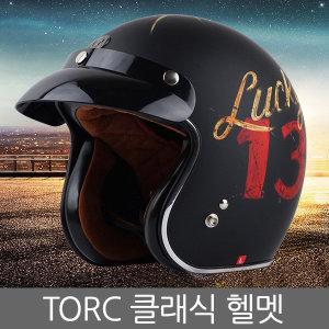 TORC클래식헬멧 오토바이헬멧 스쿠터 패션 클래식헬멧