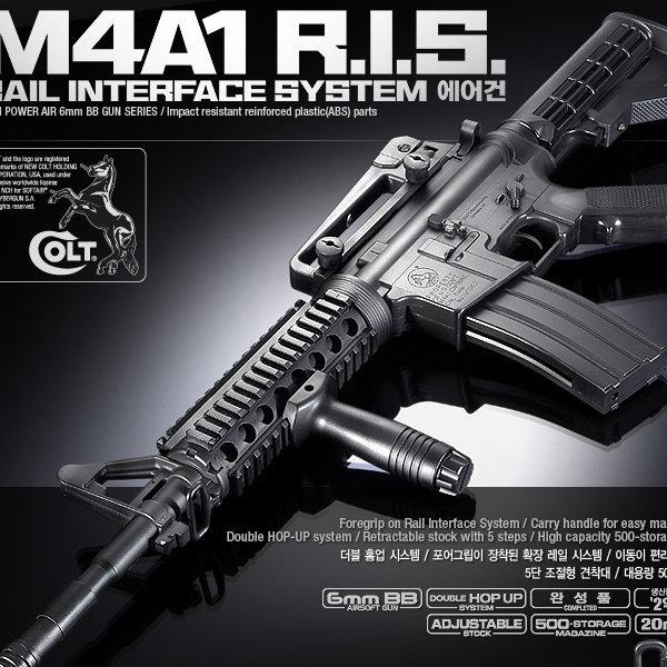 아카데미 M4A1 R.I.S 에어건 (17109)
