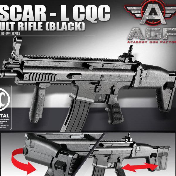 아카데미 에어건 FN SCAR-L CQC  BLACK  (17110)