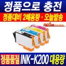 K200XL대용량 C200 M200 Y200 SCX-1490W 1855F 2000FW
