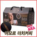 아모르 더치커피 30㎖ 60팩1박스/콜드브루/선물용액상