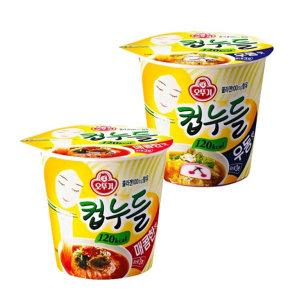 (현대Hmall) 오뚜기 컵누들 6입X2개(매콤한맛우동맛 선택)