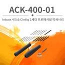 악세사리 킷 ACK-40001 펠트심 포함