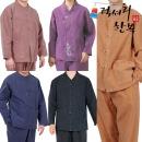 (100% 순면 생활한복)상하의 한벌세트 개량/법복/절복