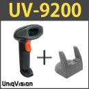 유니크비젼 UV-9200 고성능 1D 바코드 스캐너