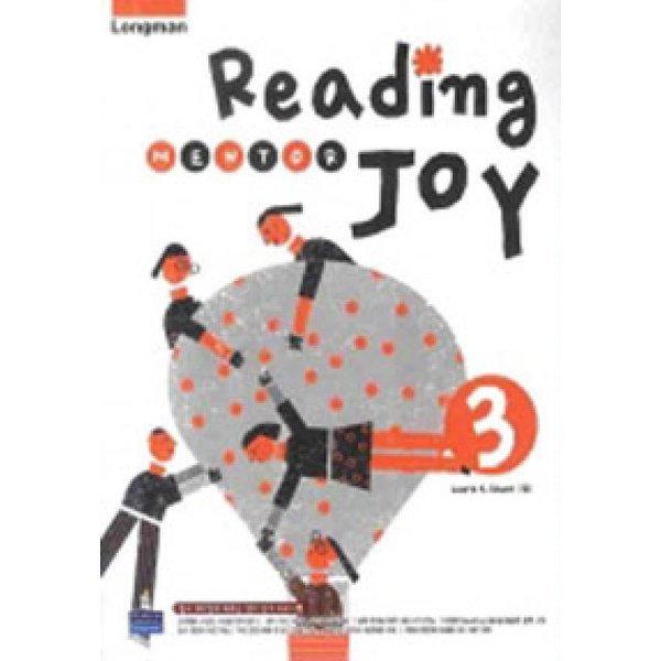 READING MENTOR JOY(3)  PEARSON LONGMAN   LAURIE