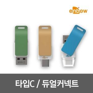밀크C 64GB C타입 OTG USB메모리