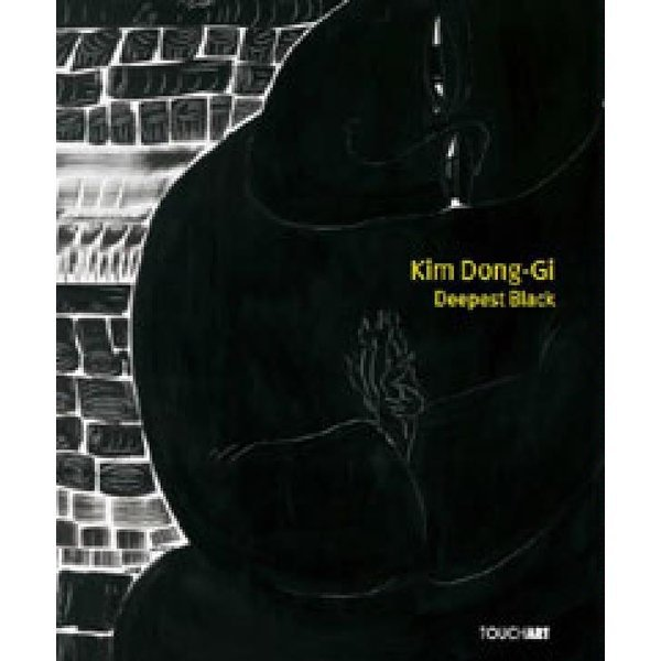 KIM DONG GI DEEPEST BLACK -터치아트 아티스트 7  터치아트