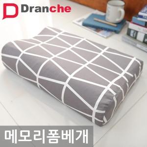 정품 메모리폼 베개/속커버+겉커버 모두포함