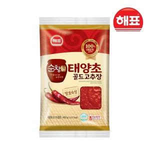 순창궁 태양초 골드 고추장 450g 보통 매운맛