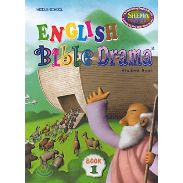 English Bible Drama student book 1 : Middle School  John Kim