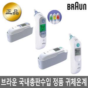 브라운 체온계 IRT-6520/IRT-6030 필터21개포함/굿
