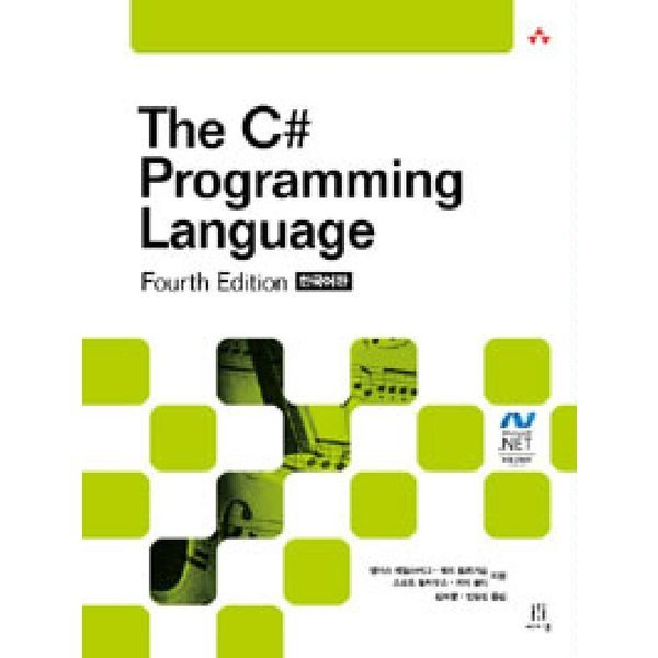 The C  Programming Language Fourth Edition 한국어판