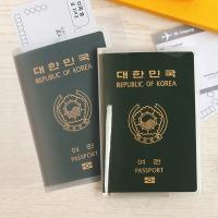 투명 반투명 여권 커버 케이스 지갑  투명여권커버