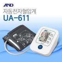 일본AND 팔뚝형 혈압계 UA-611 /불규칙맥파감지