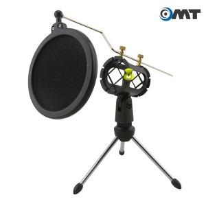 OMT 마이크 스탠드 거치대 각도조절 팝필터 OMC-KTV