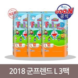 군 프렌드 팬티 기저귀 대형(L) 42매 3팩/2018년형