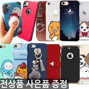 갤럭시S8 7 6 플러스 노트8 5 4 A3 J7 아이폰 핸드폰