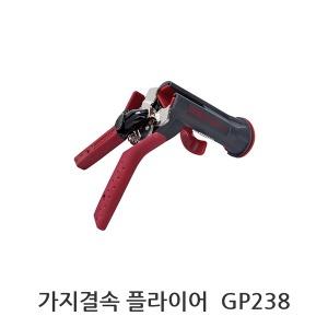 가지결속플라이어 GP238 결속핀 VR38 라피드