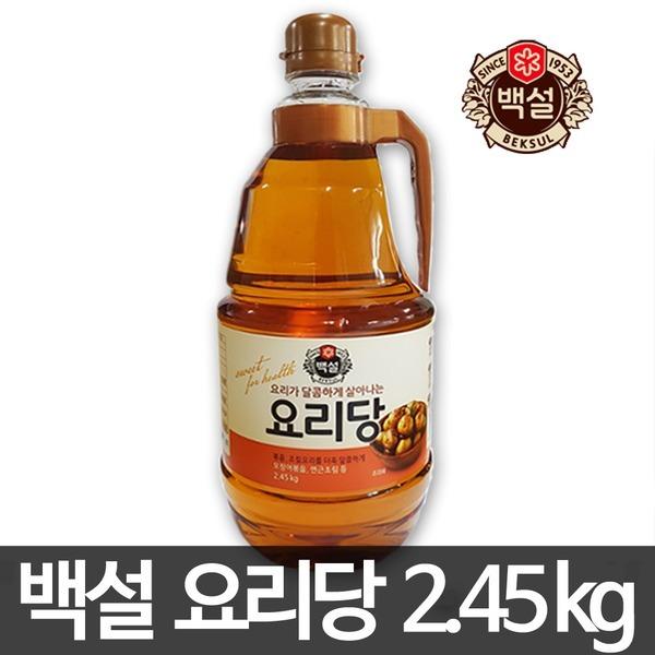 백설 요리당 2.45kg/설탕대신 요리당/청정원/
