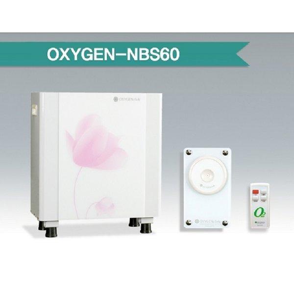 사은품 증정(썬에어케어)/ 산소발생기 OXYGEN-NBS 60