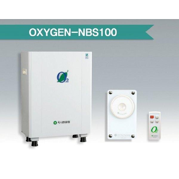 사은품 증정(썬에어케어)/ 산소발생기 OXYGEN-NBS 100