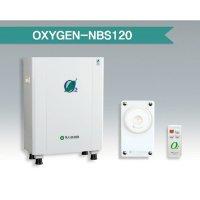 산소발생기 OXYGEN-NBS 120 ㅡ 배송 / 설치비 무료