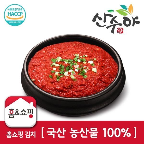 무료배송 {산수야 김치} 김치양념4kg 외/국산100%