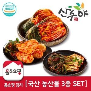 무료배송{산수야김치} 김치 3종세트(4kg)외/국산100%