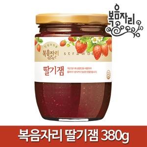 복음자리 딸기잼 380g 국산딸기와 설탕만 홈메이드방식