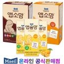 앱솔맘 코코아/곡물2팩/식이섬유24팩/앱소맘/매일유업