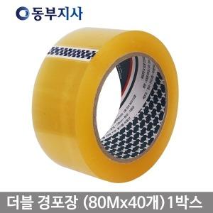 우림 박스테이프 더블경포장 L40(투명 80Mx40개)-1BOX