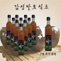 현미흑초(500mlx11)/현미식초/농장직영