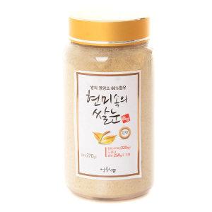 현미속의 쌀눈/현미/유기농/이유식/분말/가루/쌀/백미