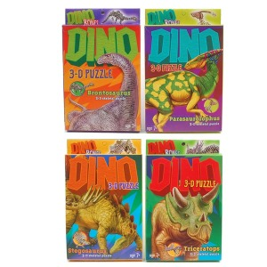 3D공룡퍼즐/공룡입체퍼즐/종이퍼즐