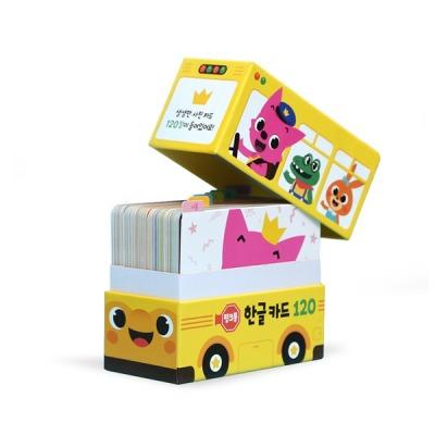 [핑크퐁] 핑크퐁 한글카드 120 (낱말카드) 핑크퐁과 익히는 첫 낱말