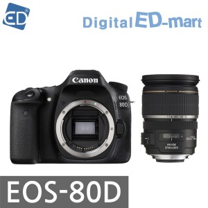 캐논 EOS-80D 17-55 IS USM/책자+융/17년09월상품/ED