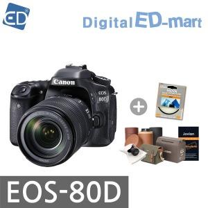 캐논정품  EOS-80D 18-135 IS USM/128GB 풀패키지/ED