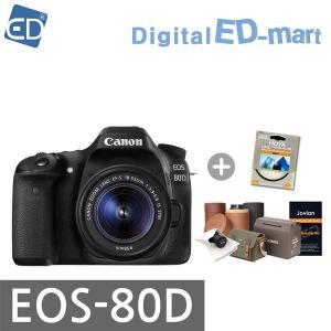 캐논 EOS-80D 18-55 IS STM/64G+가방 14종풀패키지/ED