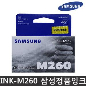 삼성정품잉크 INK-M260(검정)SL-J2160W SL-J2165W