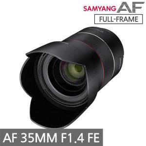 삼양옵틱스 삼양 AF 35mm F1.4 FE 소니 미러리스용
