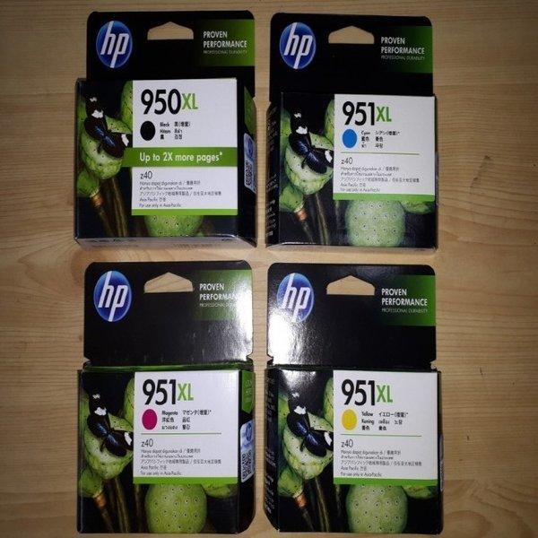 HP정품잉크/HP951XL/CN046AA/HP8100/HP8600/파랑색