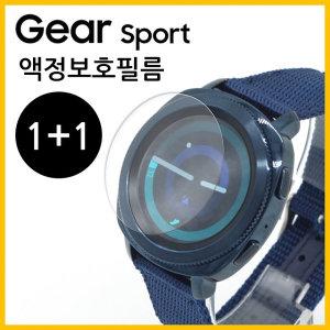 갤럭시 기어 스포츠 액정 보호 필름 강화 유리 2매