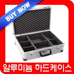 [옥션특가무료배송!!!]알루미늄 하드케이스/가방/카메라/빔프로젝터/빔프로젝트/공구함/이동