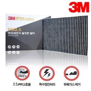 스파크 에어컨필터 3M 활설탄 필터