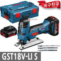 보쉬 GST18V-LI S 충전직소기 18V5.0Ah배터리2개 직쏘