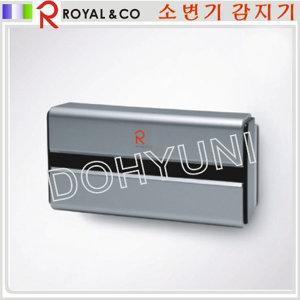 로얄토토/소변기감지기RUE322/323/소변기세척밸브